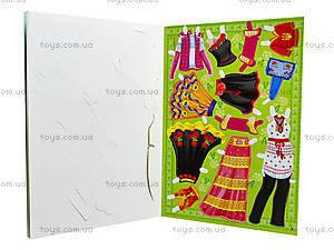 Книжка-игрушка «Fashion. Украинская модель», Ю464021У, купить