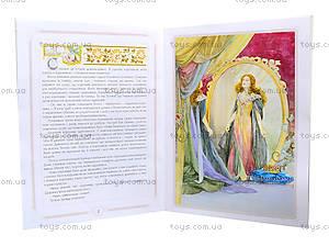 Книга «Белоснежка и семь гномов + Красная шапочка», Ю-314У, фото