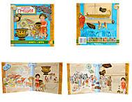 Книга на русском «Древняя Греция», Ю124070Р, купить