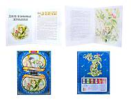 Книжка «Кот в сапогах + Джек и бобовые зернышки», Ю-318У, фото