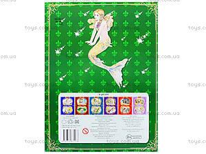 Книжка сказок «Русалочка + Принц-лягушка», Ю-312У, цена