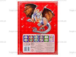 Книга сказок «Сказка о рыцаре и заколдованной принцессе», Ю-307Р, цена