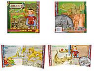 Детская книга о викингах, Ю124066Р, отзывы