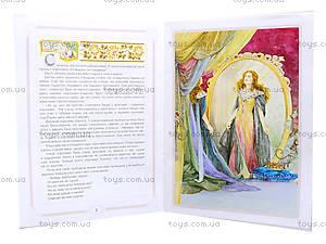 Детская книга «Белоснежка и семь гномов + Красная шапочка», Ю-313Р, фото