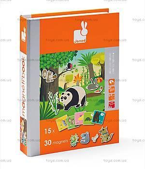 Книга магнитная «Кто что ест?», 30 деталей, J02836, купить