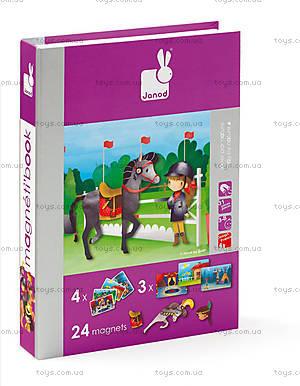 Книга магнитная «Лошади и наездники», 24 детали, J02833, купить