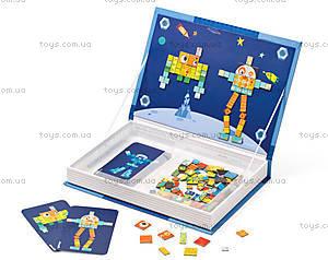 Книга-мозаика магнитная «Роботы», 113 деталей, J02837