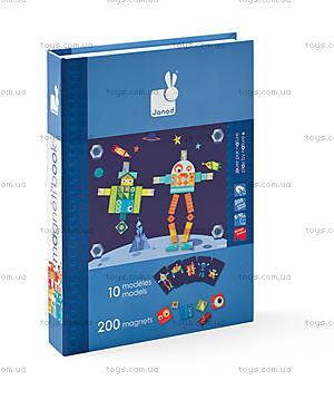 Книга-мозаика магнитная «Роботы», 113 деталей, J02837, купить