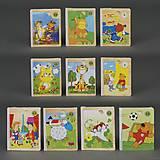 Книга - пазлы, 10 видов, 779-630, купить