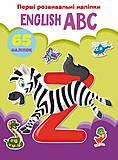 """Книга """"Первые развивающие наклейки. English ABC"""", F00023889"""