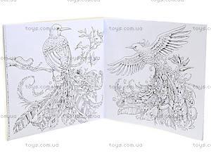 Книга-раскраска «Аниморфия», Л901029У, отзывы