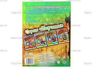 Книга-раскраска для детей «Пираты: Капитан Джек», 9696, фото