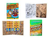 Книга-раскраска для детей «Пираты: Капитан Джек», 9696