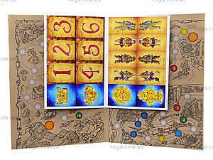 Книга-раскраска для детей «Пираты: Капитан Джек», 9696, цена