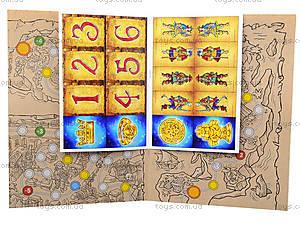Книга-раскраска для детей «Пираты: На абордаж!», 9634, купить