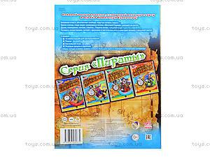 Книга-раскраска для детей «Пираты: На абордаж!», 9634, фото