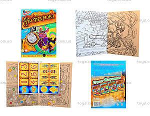 Книга-раскраска для детей «Пираты: На абордаж!», 9634