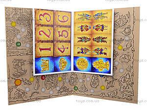 Книга-раскраска «Сундук мертвеца», 9658, цена