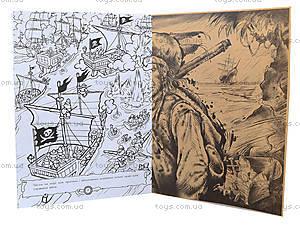 Книга-раскраска «Пираты: Капитан Джек», 9702, купить