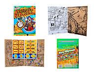 Книга-раскраска «Пираты: Капитан Джек», 9702, отзывы