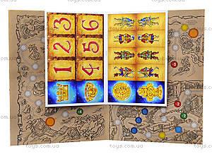 Книга-раскраска «Пираты: Капитан Джек», 9702, цена