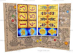 Книга-раскраска «Пираты: Остров забытых сокровищ», А423005Р9672, купить
