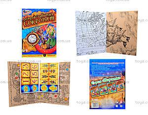Книга-раскраска «Пираты: Остров забытых сокровищ», А423005Р9672