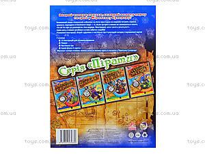 Книга-раскраска «Пираты Остров забытых сокровищ», 9689, фото