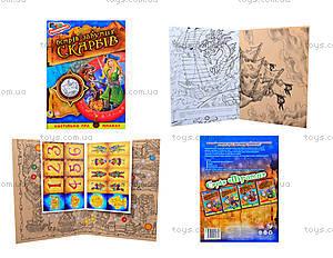 Книга-раскраска «Пираты Остров забытых сокровищ», 9689