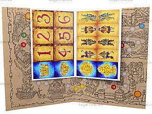 Книга-раскраска «Пираты Остров забытых сокровищ», 9689, отзывы