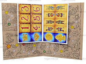 Книга-раскраска «Пираты: Сундук мертвеца», 9665, купить