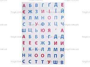 Набор магнитов «Буквы. Учимся читать», Л900600У, фото