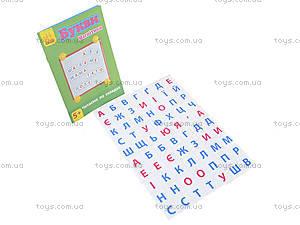 Набор магнитов «Буквы. Учимся читать», Л900600У, цена