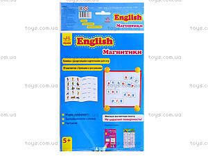 Книга с магнитами English «Учимся писать», Л385001Р, отзывы