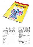 "Книга серии ""Прописи 4+ Phonics"", украинский, Талант, toys"