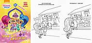 """Книга """"Шиммер и Шайн. Магические приключения. Желание Лии"""" (укр), ЛП213003У, магазин игрушек"""