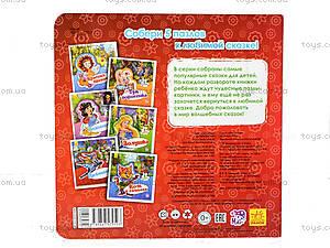 Книга «Сказочный мир: Дюймовочка», А13566Р, іграшки