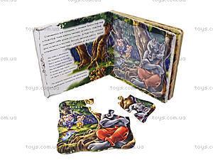 Книга со сказками «Три поросенка», А315005РА13562Р, детские игрушки