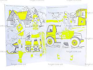 Книга-раскраска «Brilliant Pictures. Модельное агенство», Ю125035Р, купить
