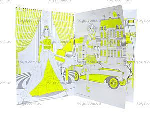 Книга-раскраска «Brilliant Pictures. Модельное агенство», Ю125035Р, фото