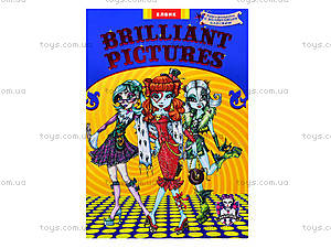 Книга-раскраска «Brilliant Pictures. Монстрессы», Ю125058Р, цена