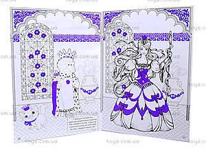 Книга-раскраска «Brilliant Pictures. Принцессы», Ю125017Р, купить