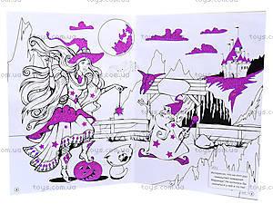 Книга-раскраска «Brilliant Pictures. Принцессы», Ю125017Р, фото