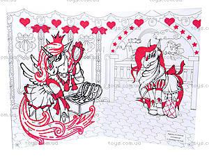 Книга-раскраска «Brilliant Pictures. Волшебные лошадки», Ю125006Р, фото