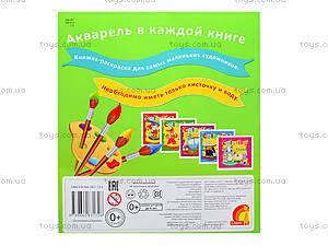 Книга-раскраска «Coloring book. Динозаврики», Ю125023Р, отзывы