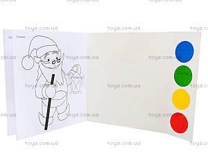 Книга-раскраска «Coloring book. Герои сказок», Ю125025Р, фото