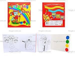 Книга-раскраска «Coloring book. Герои сказок», Ю125025Р