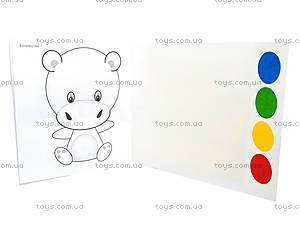 Книга-раскраска «Coloring book. Животные», Ю125020Р, фото