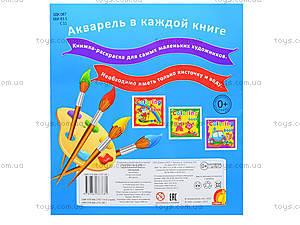 Книга-раскраска «Coloring book. Животные», Ю125020Р, цена