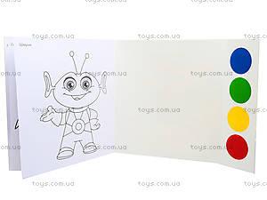 Книга-раскраска «Coloring book. Мультяшки», Ю-164Р, фото